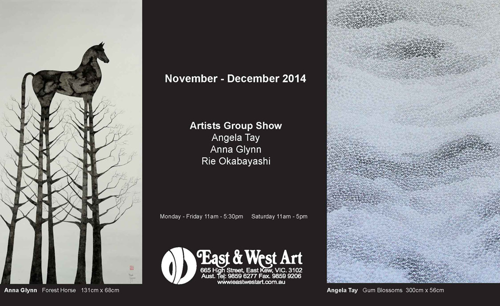 Australian artist Anna Glynn Exhibition at East and West Art Melbourne 2014