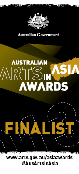 Arts in Asia awards Finalist